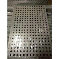 广汽传祺4S店外墙专用16mm穿孔镀锌钢板生产厂家