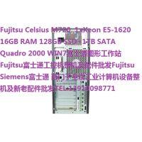 Fujitsu Celsius M720 E5-1620 3.6G/16G/1TB 富士通图形工作站