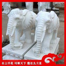 天山红石雕大象 红色招财石象 现货出售