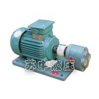 CB-B系列卧式油泵电机装置