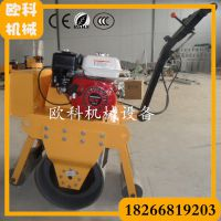 单钢轮汽油压路机 沟槽回填土压路机 小型柴油压实机