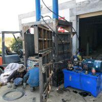 天津市油漆桶压扁机 启航立式包装厂用废料打包机 塑料薄膜压包机价格