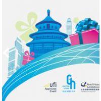 2018北京礼品收藏品展览会
