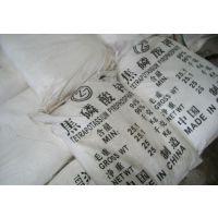 焦磷酸钾生产厂家、焦磷酸钾价格、焦磷酸钾量大价优、