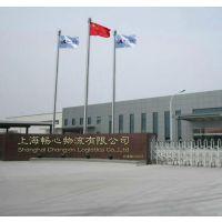 上海到广州物流公司摩托车空调冰箱易碎品婚纱照托运