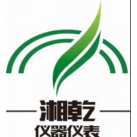 上海湘乾仪器仪表有限公司