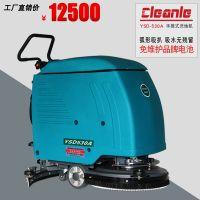 洁乐美YSD530A手推式工厂工业全自动洗地机电瓶式拖地机商场超市工厂车间用洗地车