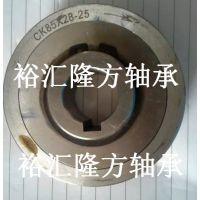 高清实拍 CK85X28-25 单向离合器轴承 CK 85X28-25 大量库存 闪电发货