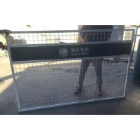 国家电网围栏-迅方电网护栏网生产厂家