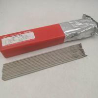 上海斯米克 Cu207 ECuSi 硅青铜焊条 焊接材料 厂家直销