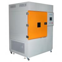 JMH-SUN-500氙灯耐候试验箱(风冷型)