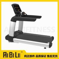 ABL-P950 力健款式商用跑步机