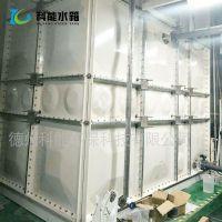 厂家直销浙江smc玻璃钢蓄水池 消防/人防/生活用模压玻璃钢水箱