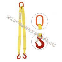 订做彩色扁平吊装带-订做白色扁平吊装带-30t吊装带