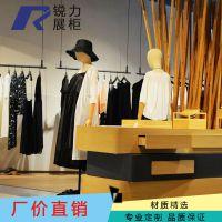 男装展示柜广州定做牛仔裤双面中岛架陈列流水台