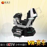 9DVR动感影院设备 交通安全模拟器 VR赛车体验馆设备 科普馆VR