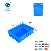 零件分类塑料盒,螺丝收纳盒/配件盒周转箱,小号箱