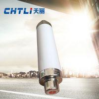 XRNT1-12 10-35KV天丽直销户内高压限流熔断器 质保三年 可定制