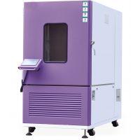 -40度-150℃恒温恒湿试验箱80L高低温试验箱