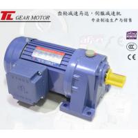 厦门东历电机PL50-3700-75S3三相异步电动机4级卧式齿轮减速电机YS3700W-4P