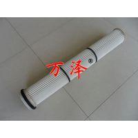 焊接烟尘1.3米高除尘滤芯厂家批发报价价格【万泽】