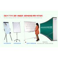 磁性白板大量供货批发 广东挂式支架式白板定做 日通办公教学白板写字板厂价直销