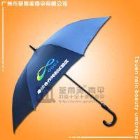 【广州雨伞厂】生产-三亚粤桂合作特别试验区雨伞 雨伞厂