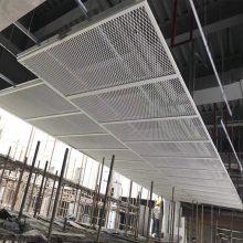 专业生产2.0mm拉网冲孔拉伸网板吊顶 佛山欧百建材