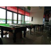 沧州台球桌;台球桌实体专卖店;台球桌促销活动
