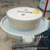 家用粉石磨机 大型豆浆石磨机 鼎达豆制品加工机器