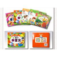 南阳儿童绘本图册印刷 中小学中文英文教材按需定制
