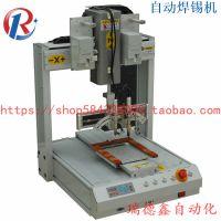 厂家直销自动焊锡机深圳瑞德鑫331混装电路板点焊加锡
