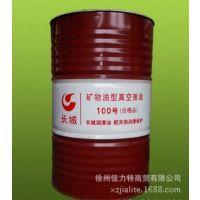 长城真空泵油100号 1号矿物油型轴承润滑油 长城工业润滑油