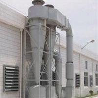 定做各种规格旋风除尘器沙克龙工业环保设备河北生产厂家