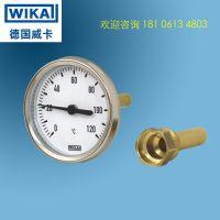 WIKA双金属温度计 A46黄铜探杆 经济型温度计 工业供暖 原装正品