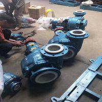 佛山金狮耐酸泵--UHB-ZK耐腐耐磨砂浆泵 杂志泵生产厂家