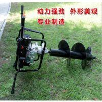 鹤峰县173cc超大马力四冲程挖坑机汽油植树种植机