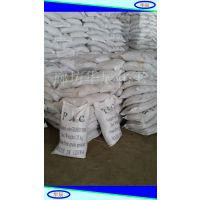 供应河北廊坊华辰牌聚合氯化铝/含量30% PH值3.5-5.0净水絮凝剂PAC