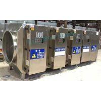 uv废气处理设备厂家|UV光解除臭净化器能达标吗