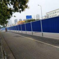 中铁十一局施工打围用pvc围挡 新型市政施工围挡 工程工地围挡,恒跃厂家