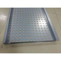 传祺店展厅天花材料镀锌钢板生产工厂_德普龙品牌