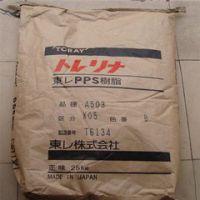 阻燃PPS A504日本东丽,PPS+GF40大陆总代理