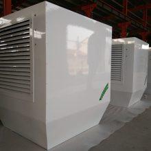 天津暖风机、天津的暖风机厂家,天津暖风机哪家好、天津工业暖风机优质供应商