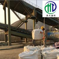 耐磨陶瓷涂料性能及技术含量达到国内先进水平