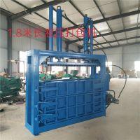 自动翻包废纸液压打包机生产厂家