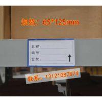 供应厂家直销货架磁性标签软磁标签贴库房磁性标示卡65乘125