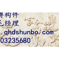 秦皇岛浮雕、顺博新型建筑材料、秦皇岛浮雕圆雕生产
