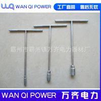 厂家供应SDB-M24铁路螺栓扳手 铁路螺栓扳手 轨道螺栓扳手