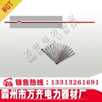 铁路专用导线曲率测量尺 接触网导线曲率测量尺 CMWG曲率测量尺