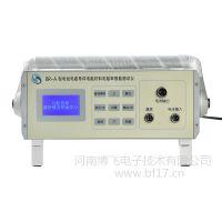 河南博飞供应优质款BR-A型电线电缆导体电阻材料电阻率智能测试仪